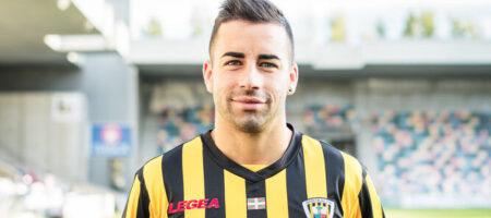 Óscar Fernández, nuevo extremo del Pontevedra CF